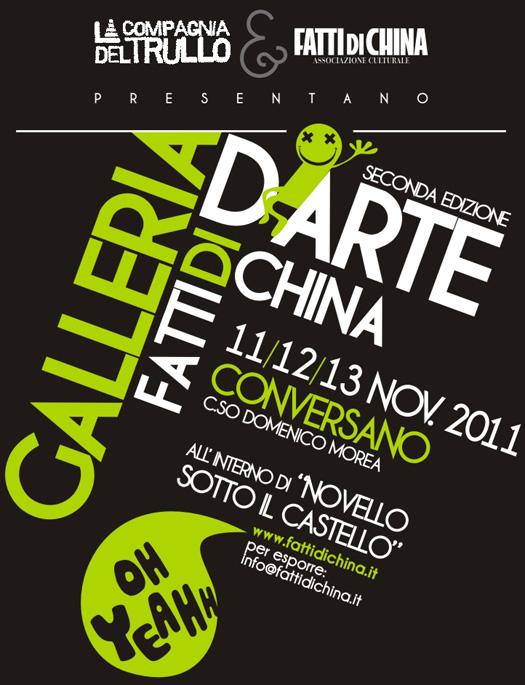 Galleria D'Arte Fatti di China
